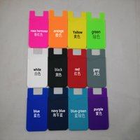 Wholesale 3M Sticker Adhesive Card Holder Silicone Phone m sticker bussiness wallet card holder silicone pocket wallet for mobile phone