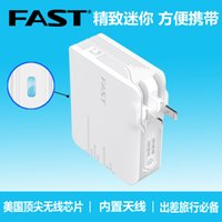 Wholesale FAST fast FW150RM M mini portable wireless router AP WiFi relay