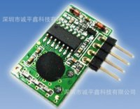 ask cars - 2PCS FSK transmitter Car Alarm System module ask module