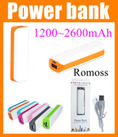 Cheap Wholesale Cheap colorful mini Power Bank for all mobile phones Portable External Backup Battery Chargers 1200mAh ~ 2600mAh Romoss POB005