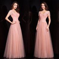 scale model train - PROM dresses new party official dress with short sleeves large scale backless gown sweetheart neckline pink bridesmaid dress PROM gowns