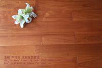 Wholesale Locust aka quot adamantine quot plane teak The floor wood floor solid wood flooring rare species