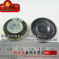 Wholesale High quality Loudspeaker ultra thin Ohm W R2W cm diameter mm thickness mm small speakers