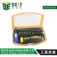 best screwdriver material - BEST A Family special tools in screwdriver set S2 material