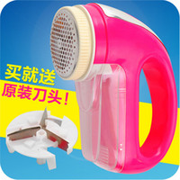 Wholesale Portable Electric Fuzz Pill Lint Fabric Remover Sweater Clothes Shaver retail CYA15