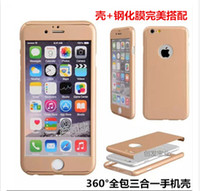 Wholesale 360 Degree Full Body Covered Ultra thin Hard PC Case back Cover with Tempered Glass Screen Protector For Iphone S SE S plus Samsung S6