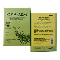 Wholesale face fat burning slim patch burn excess face fat plaste all natural herbal remove Swollen cheek toxins bags