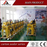 Wholesale Goog price automatic carton sealer machine in stock