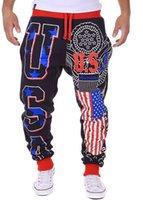 harem pants men - 2016 men s casual sports pants letter printed jogger pant new men trousers high fashion sweatpants