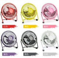 Wholesale Commodity practical household necessities shipping Strange new inch degree rotating USB Iron Fan leaf