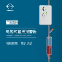 Wholesale Special offer infusion reminder alarm drip infusion treasure bedridden elderly care inpatient surgery