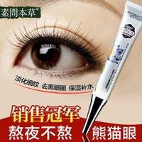eye bag cream - Su asked herbal firming cream to dark circles fade fine lines and moisturizing anti wrinkle eye bags Genuine