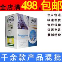 amp networks - AMP Bao Xun Cat5e network cable M Model A copper clad aluminum