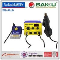 digital rework station - BAKU BK D Digital Rework Station
