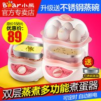 Wholesale Winnie boiled egg ZDQ multifunction Egg automatic power off double shipping authentic special