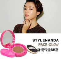 air unlimited - Genuine unlimited beauty makeup red box air cushion BB cream whitening moisturizing three color optional