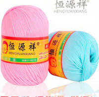 Cheap 10 pieces lot Knitting Yarn Natural Soft Cashmere Silk&Cotton Skein High Quality Baby soft knit yarn