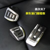 Wholesale Car Foot Fuel Brake Clutch MT pedals Plate Cover for Volkswagen VW GOLF GTi MK7 auto accessories