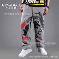 apparel outlets - 2015 spring and summer new loose hip hop pants tide Guwa Deng Chi hip hop pants sports apparel factory outlets