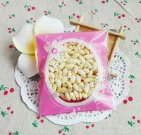 Wholesale pink rose wedding ring wedding candy candy packing bag bag bag Petunia