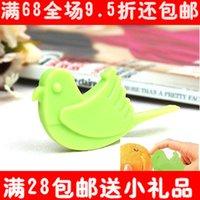 Wholesale over creative Commodity Commodity household lazy orange peel is open orange device birdie Japanese