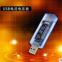 battery tester and charger - OLED V V A mini USB Charger Power Detector Battery Capacity Tester Voltage Current Meter Suitable for factories laboratories and perso