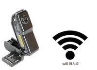 Nuevo llega la cámara de la acción de MD81S WiFi Mini DV cámara sin hilos del IP HD Micro espía ocultado videocámara de la voz de la leva videocámara Camara Espia
