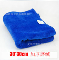 Wholesale 30x30 car wash towels g square meters Microfibre towel thickened oversized manufacturers