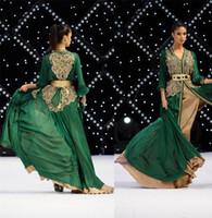 Cheap arabic dubai abaya kaftan Best arabic dresses