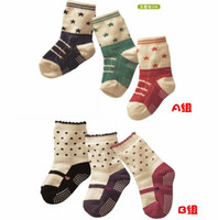 age infant - 2015 Fall Winter New Cute Soft Toddler Baby Socks Girls Boys Socks Infants Cotton Kids Socks Antiskid For Age Y