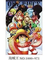 anime jigsaw puzzle - One Piece Anime Anime plane jigsaw puzzle stall selling supply