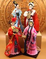 beijing mascots - Beijing fang tang dynasty silk man doll car furnishing articles Chinese bankcard Peking Opera doll mascots of the imperial palace