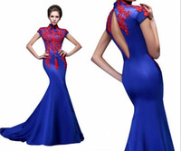 Wholesale Chinese New Fashion - 2016 New Luxury Mermaid Evening Dresses High Neck Royal Bule Glamorous Red Lace Applique Chinese Knot Mermaid Red Carpet Evening Dress Long
