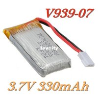Wholesale Lipo Battery V mAh for WLtoys V202 V939 RC Helicopter UFO Quadcopter axis Copter toycity