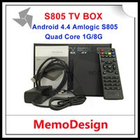 Wholesale Quad Core OEM Digital Set Top Box Android Set Top Box New Arrival for Sale S805