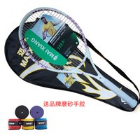 Wholesale Tennis Rackets Factory direct custom tennis rackets beginners training for men and women students in scale free tenn