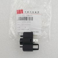 Wholesale for Chery original QQ ignition start switch SPARK ignition head S11