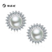 acura sterling - Yafei Ni princess jewelry pearl earrings genuine female models sterling silver Acura round white pearl earrings