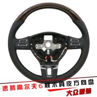 Wholesale Original Volkswagen Sagitar Touran Golf Tiguan mahogany leather steering wheel leather steering wheel