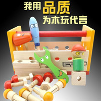 Wholesale Children s play toy Boys Wooden simulation maintenance kit Tool sets years old baby gifts