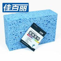 belle brush - Belle high quality square wood pulp fiber car wash sponge large ultra soft paint order lt no track