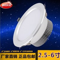 Wholesale Shipping led downlight inch w4 inch W inch w3 inch W ceiling lamp anti fog lamp patch holes