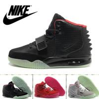 Cheap Air Yeezy Best Nike