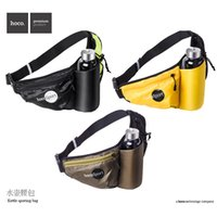 Wholesale 2016 new hot selling Fashion elastic waterproof sports pocket portable body building kettle small waist bag for hoco