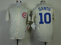 Wholesale 2015 New Chicago Cubs Jerseys Ron Santo Ivory Throwback Baseball Jersey Embroidery Logos Stitched