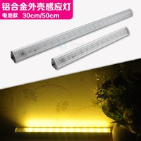 Wholesale Practical Automatic Magnetic Wireless Sensor Lamp LED Drawer Cabinets Closet Lamp Cupboard Light corridor lights