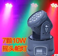 Wholesale 70W LED7 full color Par mini lighting lamp head wedding stage lamp bar lamp Moving Head Lights