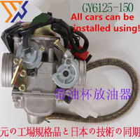 Wholesale Cheap for imports of heroic GY6 cc Scooter Universal carburetor band put oil
