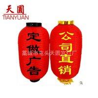 advertising models - Manufacturers custom ad Korean lanterns advertising lanterns celebration festive lanterns lantern festivalnew model led l