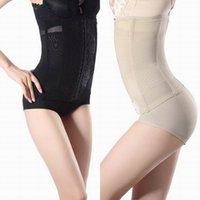 Wholesale Magic Slim Lengthen Body Shaper Waist Cinchers Underwear Fashion Women Girdle Body Shapers Belt Corset Trimmer Colors Choose ERI